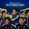 女子サッカーワールドカップ予選なでしこユージーランド