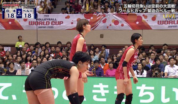 女子日本代表バレー