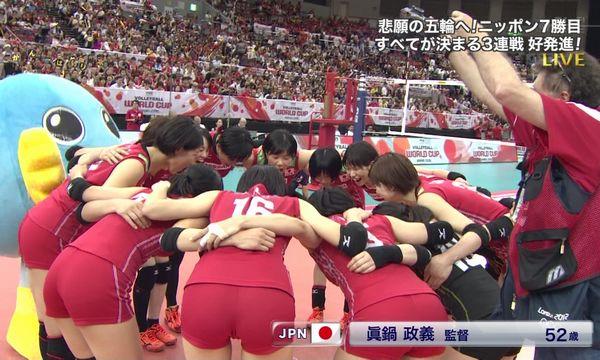女子ワールドカップバレー