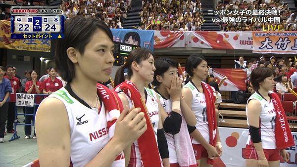 日本ワールドカップ
