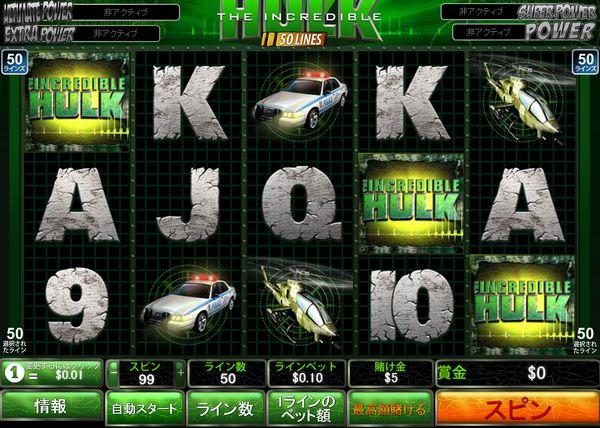ハルクカジノ