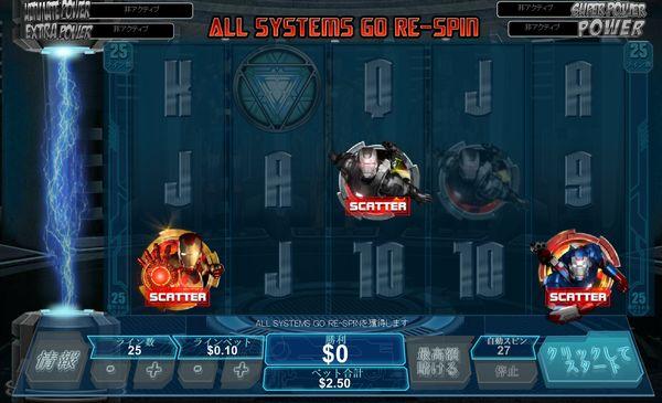 アイアンマンオンラインカジノ