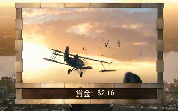 キングコング飛行機