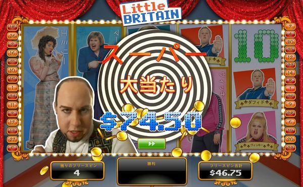 ネットカジノ