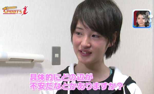 藤田菜七子