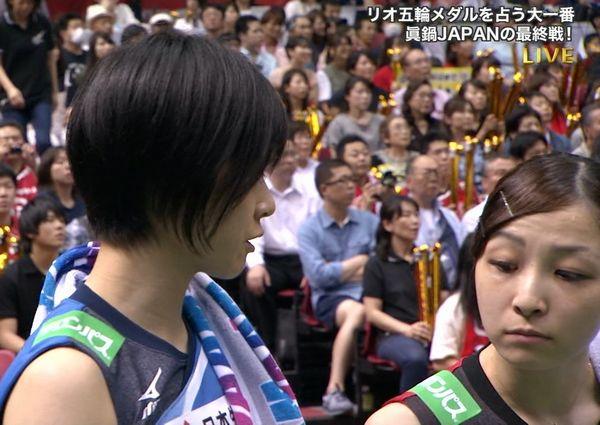 佐藤あり紗